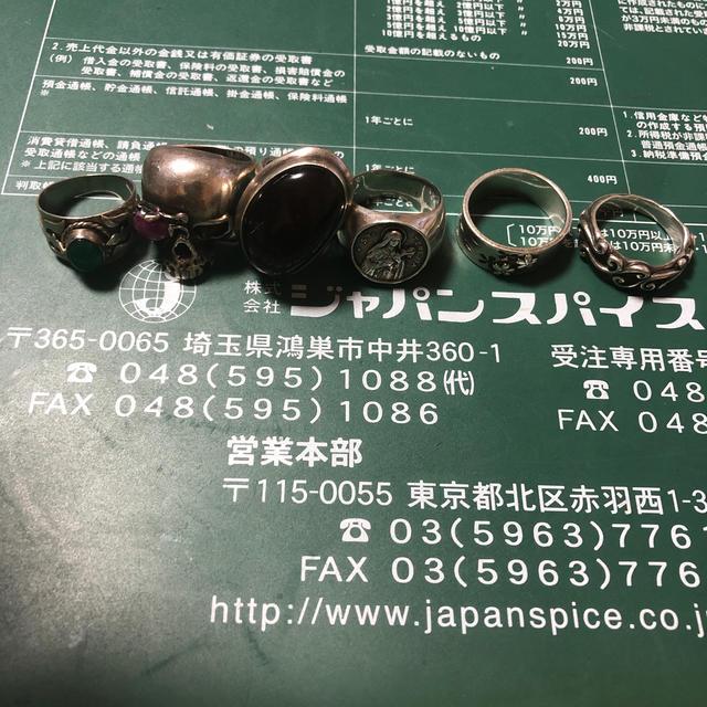 リング シルバー925 6点セット レディースのアクセサリー(リング(指輪))の商品写真