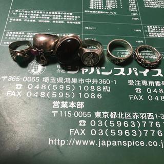 リング シルバー925 6点セット(リング(指輪))