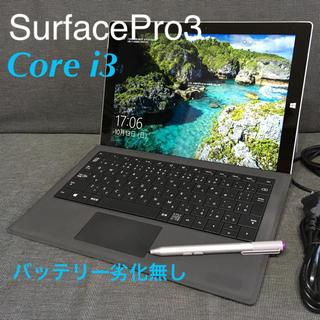 マイクロソフト(Microsoft)のSurfacePro3 バッテリー劣化ゼロ!Office互換ソフト フルセット♪(タブレット)
