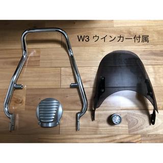 カワサキ - カワサキ w650  グラブバー 油温計 スクリーン ウインカー ギアカバー