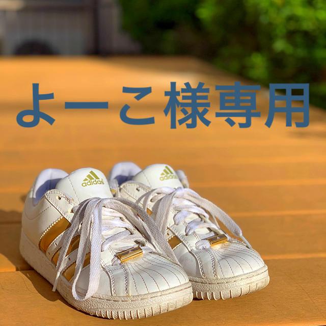 adidas(アディダス)のadidas アディダス シューズ 靴 運動靴 レディースの靴/シューズ(スニーカー)の商品写真