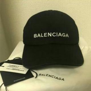 Balenciaga - BALENCIAGA キャップ 帽子 フリーサイズ  ブラック