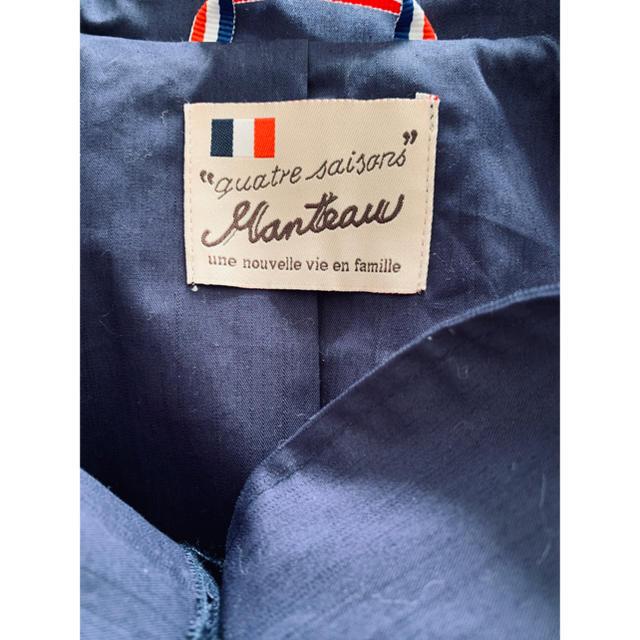 quatre saisons(キャトルセゾン)のquatre saisons ステンカラーコート レディースのジャケット/アウター(ロングコート)の商品写真
