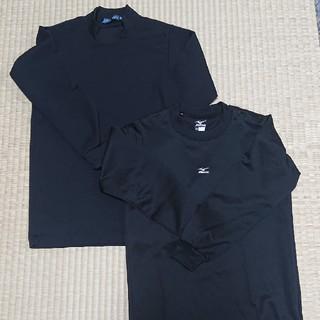 MIZUNO - 少年野球 アンダーシャツ2点セット