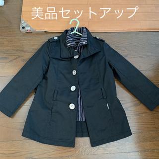 コムサイズム(COMME CA ISM)のコムサイズム、コートとシャツ120(コート)