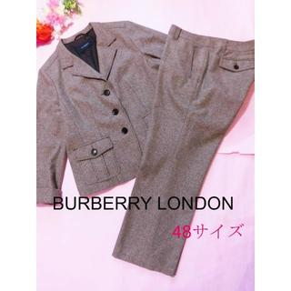 BURBERRY - 【バーバリーロンドン】パンツスーツ☆大きめ☆48☆ツィード☆上質仕立て
