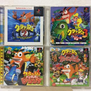 PlayStation - PS クラッシュ・バンディクー セット