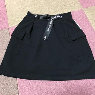 シマムラ(しまむら)のしまむら  パンツ付スカート  150センチ(スカート)