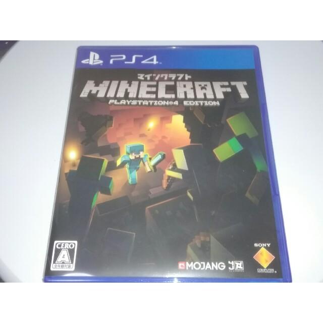PlayStation4(プレイステーション4)のPS4 マインクラフト  エンタメ/ホビーのゲームソフト/ゲーム機本体(家庭用ゲームソフト)の商品写真