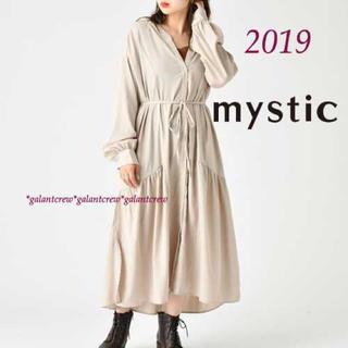 mystic - 新品タグ mysticミスティック ギャザー使いロングワンピース  ベージュ