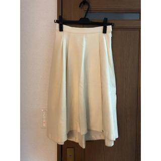 ストラ(Stola.)のウール素材イレヘムスカート(ひざ丈スカート)
