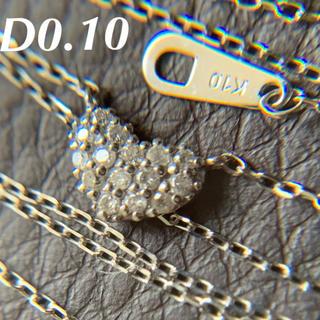 JEWELRY TSUTSUMI - k10  ホワイトゴールド ダイヤモンドパヴェ ハートネックレス