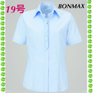 ボンマックス(BONMAX)の事務 ブラウス  19号  新品 タグ付き【半袖】BONMAX(シャツ/ブラウス(半袖/袖なし))