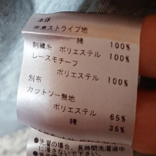 SUPER HAKKA(スーパーハッカ)のスーパーハッカ カットソー レディースのトップス(カットソー(半袖/袖なし))の商品写真