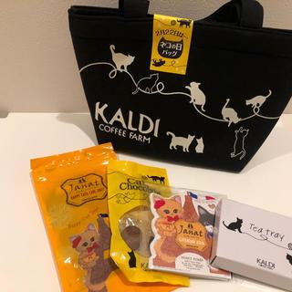 カルディ(KALDI)のカルディ ネコの日バッグ トートバッグ(トートバッグ)