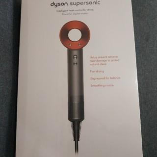 Dyson - 新品 Dyson supersonic ダイソン スーパーソニック ドライヤー