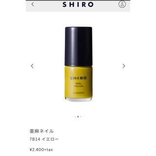 シロ(shiro)のshiro(シロ)ネイル(マニキュア)