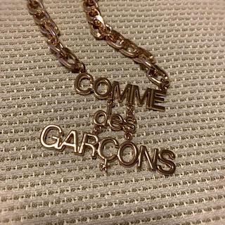 コムデギャルソン(COMME des GARCONS)の(非売品) COMME des GARCONS チェーンネックレス(ネックレス)