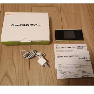 au - Speed Wi-Fi NEXT W05
