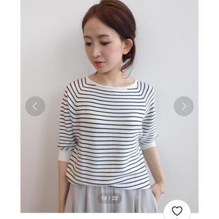 【新品タグ付き】アパートバイローリズ  ガーター編み ニット プルオーバー