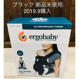 Ergobaby - 【新品未使用】エルゴ抱っこ紐 オムニ360 クールエア ブラック