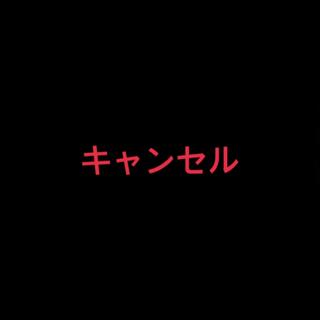 アースマジック(EARTHMAGIC)の専用♡(その他)