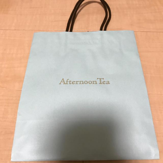 AfternoonTea(アフタヌーンティー)のアフタヌーンティー ショップ袋 送料込み 新品 未使用 匿名配送 ショップバッグ レディースのバッグ(ショップ袋)の商品写真