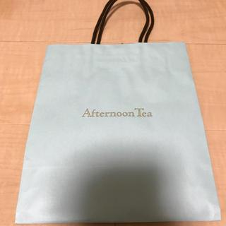 アフタヌーンティー(AfternoonTea)のアフタヌーンティー ショップ袋 送料込み 新品 未使用 匿名配送 ショップバッグ(ショップ袋)