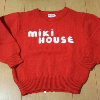 ミキハウス(mikihouse)のお値下げ❤ニット セーター 110(ニット)