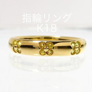K18 イエローサファイア  リング・指輪  新品(リング(指輪))
