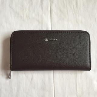 ナノユニバース(nano・universe)のナノユニバース 長財布 カード入れ(財布)