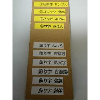 キングジム - サンキューシール テプラ 白50枚、カラー1色20枚セット フレームお任せ