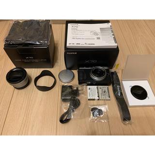 富士フイルム - Fujifilm x70 ワイドコンバージョンレンズ セット+おまけ