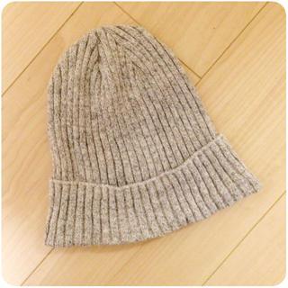 ムジルシリョウヒン(MUJI (無印良品))のMUJI ♡ ニットキャップ(ニット帽/ビーニー)