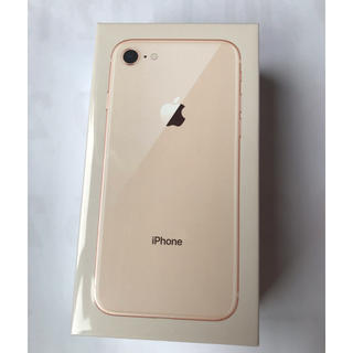Apple - iPhone8 SIMフリー