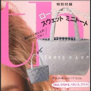 ローリーズファーム(LOWRYS FARM)の125 with 7月号 付録(トートバッグ)