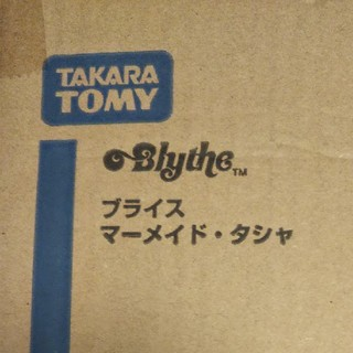 Takara Tomy - ブライス マーメイド・タシャ