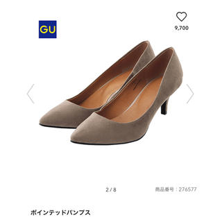 ジーユー(GU)のGU ポインテッド パンプス 2足セット(ハイヒール/パンプス)