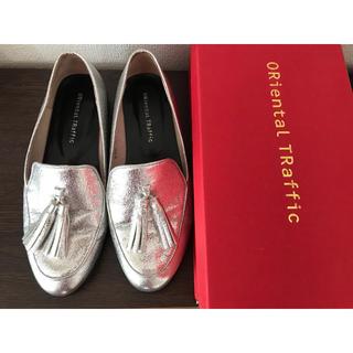 オリエンタルトラフィック(ORiental TRaffic)の*新同品  オリエンタルトラフィック シルバーローファー 37 23.5cm(ローファー/革靴)