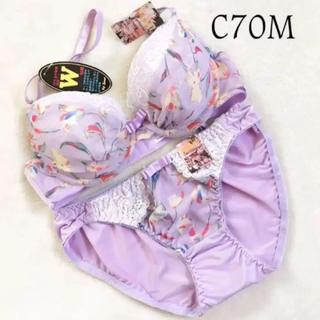 値下げ!新品☆C70M紫×花柄ブラジャー&ショーツセット(ブラ&ショーツセット)