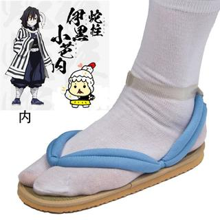 鬼滅の刃 伊黒小芭内 コスプレ用 道具 靴(靴/ブーツ)