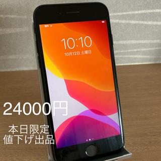 iPhone - SIMフリー☆iPhone7 ジェットブラック256GB