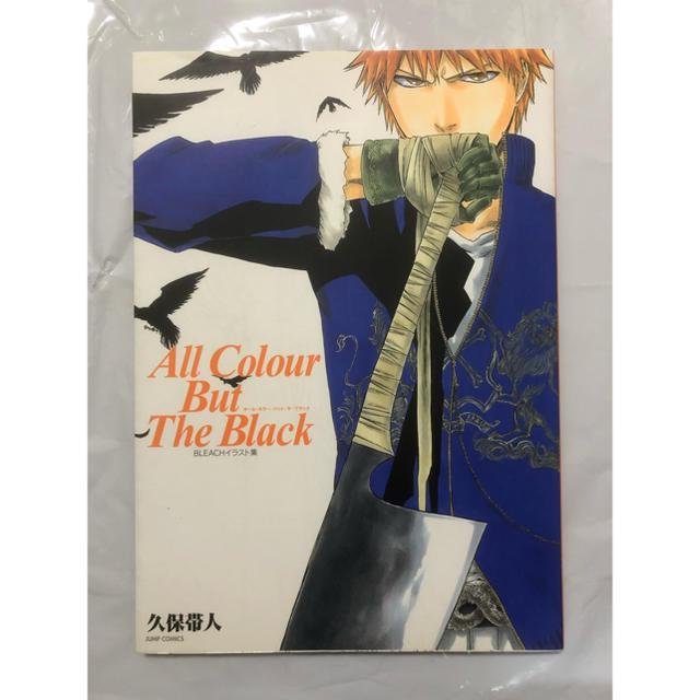 All Colour But the Black エンタメ/ホビーの漫画(少年漫画)の商品写真
