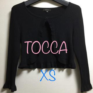 トッカ(TOCCA)の新品 TOCCA シルク 絹 ボレロ リブ カーディガン XS ブラック 黒(ボレロ)