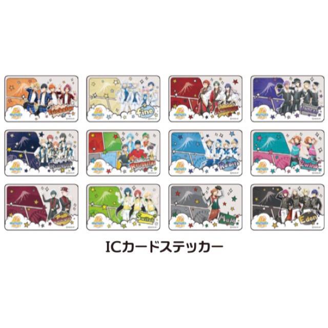 新品★あんスタ【Knights】富士急★ICカードステッカー エンタメ/ホビーのアニメグッズ(その他)の商品写真