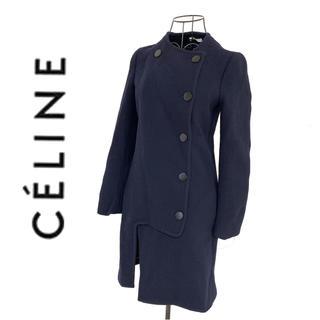 セリーヌ(celine)のceline セリーヌ クロンビー ロングコート ステンカラーコート レディース(ロングコート)