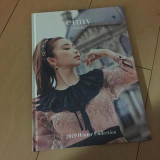 エイミーイストワール(eimy istoire)のエイミー♡ フォトブック(その他)