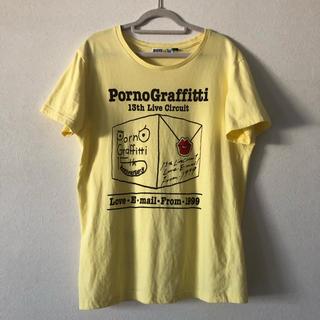 ポルノグラフィティ(ポルノグラフィティ)のポルノグラフィティ  Tシャツ(ミュージシャン)