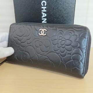 CHANEL - 美品 正規品シャネル カメリア ラウンドファスナー 黒 長財布