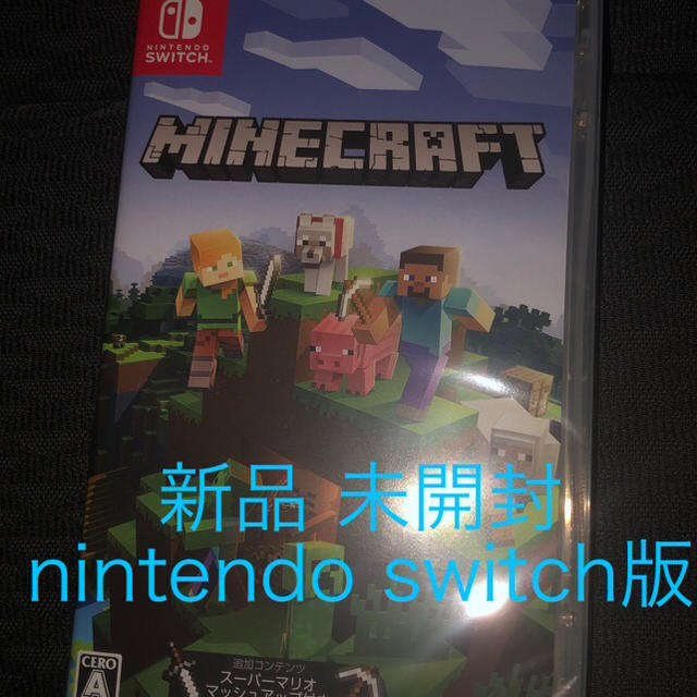 Nintendo Switch(ニンテンドースイッチ)の新品 Minecraft マインクラフト Nintendo Switch版 エンタメ/ホビーのゲームソフト/ゲーム機本体(家庭用ゲームソフト)の商品写真